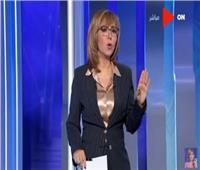 لميس الحديدي: جولات مكوكية «مصرية- سودانية» لشرح الموقفتجاه سد النهضة