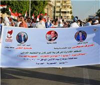 محافظ سوهاج يشهد احتفالية الشباب والرياضة بذكرى ثورة 30 يونيو