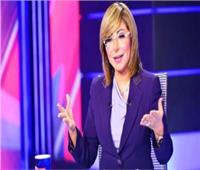 لميس الحديدي تعليقًا على الوضع في تونس: «أتمنى أن تخرج منها بسلام»