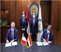 توقيع عقد الأعمال الهندسية لرخص تصنيع مشروع مجمع البحر الأحمر