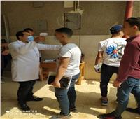 إصابة مراقب وطالبة بثانوية الشرقية واستبعاد رئيس ومراقب أول بلجنة لعدم انضباطها