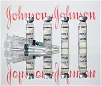 وكالة الأدوية الأمريكيّة تحذّر من لقاح «جونسون آند جونسون»