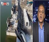 «خبير»: كل الحلول متاحة أمام مصر والسودان في أزمة سد النهضة   فيديو