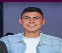 إنتحار طالب بالثانوية العامة عقب إمتحان اللغة الفرنسية بالشرقية