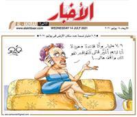 تعداد سكان مصر في كاريكاتير عمرو فهمي