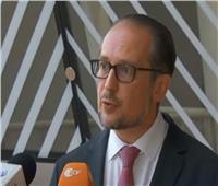 وزير خارجية النمسا: لا يجب على إثيوبيا أن تلعب بالنار.. فيديو