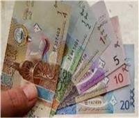 استقرار أسعار العملات العربية وارتفاع الدينار الكويتي في بداية تعاملات اليوم