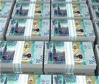 استقرار اسعار العملات العربية في البنوك وانخافض الدينار الكويتي