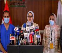وزيرة الصحة تعلن إطلاق المشروع القومي للتبرع ببلازما الدم   صور