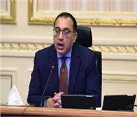 مدبولي يصدر قرارًا بنقل 61 موظفًا من الإعلام للمجلس الأعلى لتنظيم الإعلام