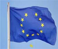 أوروبا أول قارة خالية من الانبعاثات الكربونية 2050