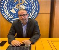 """الصحة العالمية : لم يتم رصد متحور """"لاميدا"""" حتى الآن في أي دولة عربية"""