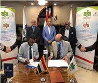 بروتوكول تعاون مشترك بين الاتحاد العربي للأسمدة وشركة مصر للطيران