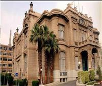 ننشر البرنامج التدريبي للأنشطة الصيفية بجامعة عين شمس