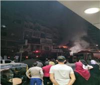 الحماية المدنية تنجح في السيطرة على حريق عقار الطالبية