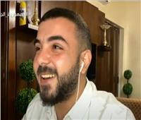 «السلطان الكوميدي»: أول فيديو لي حقق 7 مليارات مشاهدة| فيديو