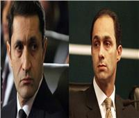 النائب العام يوافق على إنهاء أثر منع التصرف في أموال نجلي مبارك وزوجتيهما