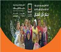 «تنمية وتطوير الريف».. مشروع القرن وطوق النجاة للمصريين