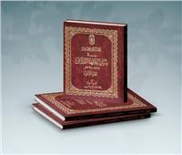 إصدارات «كبار علماء الأزهر» تجذب رواد معرض الكتاب