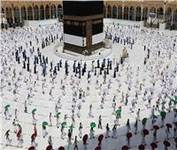 السعوديةتدشنالمركزالإعلاميالافتراضيلتغطيةشعائرالحج