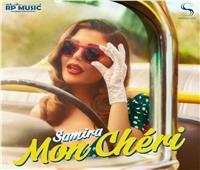 سميرة سعيد تعود إلى السبعينيات بـ«Mon Chéri»