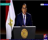 رئيس الوزراء: تحديث 80 عبارة من هيئة قناة السويس