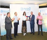 وزيرة الهجرة تكرم السفيرين اليوناني والقبرصي