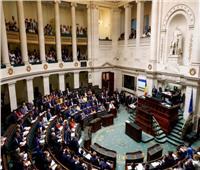 برلمان بلجيكا يقر ارتكاب داعش جريمة «إبادة جماعية» بحق الإيزيديين في العراق