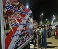لمدة 4 أيام.. قافلة سلع غذائية مخفضة لأبناء محافظة الوادي الجديد