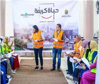 شباب الأحزاب يشيدون بمبادرة حياة كريمة: الأولى من نوعها عالمياً