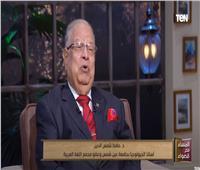 أستاذ جيولوجيا: مصر ستكون من الدول العشر الأوائل في إنتاج الذهب
