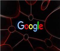 جوجل تكشف عن ميزة جديدة .. تعرف عليها