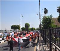 «الشباب والرياضة» تنظم مسيرة شعبيةاحتفالًا بذكرى ثورة 23 يوليو بالأقصر  صور