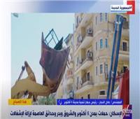 رصد أي مخالفة في العيد وإزالتها فورا بمدينة 6 أكتوبر | فيديو