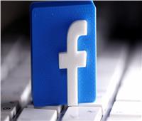 فيسبوك : الاتهامات غير المدعومة بحقائق لن تُشتت تركيزنا