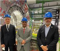 رئيس البرلمان العربي يزور المنظمة الأوروبية للأبحاث النووية