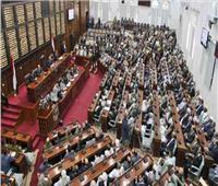 مجلس النواب اليمني يدين الأعمال التعسفية الحوثية ضد العاملين بالقطاع المدني