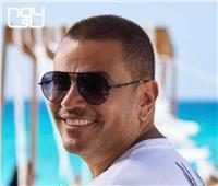 عمرو دياب يتصدر «تريند يوتيوب» بأغنية «اتقل»