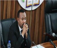 الحكومة الإثيوبية تتعاقد مع نائب أمريكي ضمن مجموعة ضغط للعمل لـ أديس أبابا