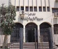 31 يوليو.. آخر موعد للتقديم في «رياض الأطفال» بالقاهرة