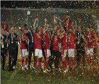 دوري أبطال إفريقيا| الرجاء المغربي يهنئ الأهلي بالبطولة العاشرة