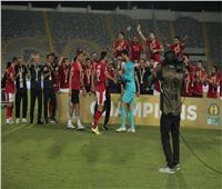 دوري أبطال أفريقيا  شاهد احتفال لاعبي الأهلى في الملعب  فيديو