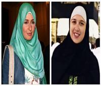 ما السر وراء نشر حلا شيحة صورة لـ ياسمين عبد العزيز بالحجاب؟