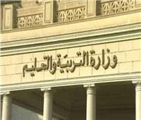 التعليم توافق علي فتح فصول ملحقة «إعداد مهني»   مستند