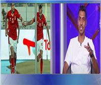 محمد شريف:«أفشة وأكتر حد قريب مني ودائماً متفاهمين في الملعب»