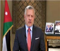 العاهل الأردني يشدد على ضرورة نيل الفلسطينيين حقوقهم المشروعة
