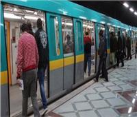 حتى الواحدة صباحًا.. مواعيد مترو الأنفاق خلال عيد الأضحى