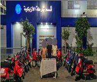 «مباحث القاهرة» تضبط «لصوص الدراجات النارية» بالأزبكية