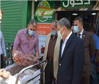 محافظ المنيا يؤكد توافر السلع الغذائية واللحوم في عيد الأضحى