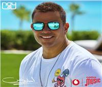 "عمرو دياب يطرح برومو ""أحلى ونص"" ثالث أغنياته لصيف 2021"